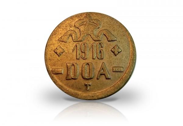 20 Heller 1916 Deutsch-Ostafrika mit kleiner Krone Jaeger-Nr. 727