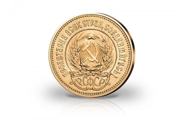 10 Rubel Goldmünze 1923-1982 Russland Tscherwonez
