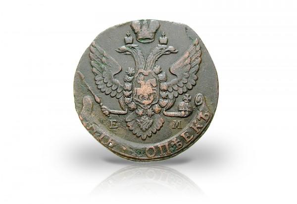 5 Kopeken 1763-1796 Russland Katharina die Große