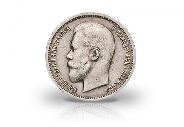50 Kopeken Silbermünze 1895-1914 Russland Nikolaus II.