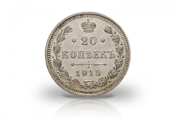20 Kopeken Silbermünze 1901-1917 Russland Nikolaus II.