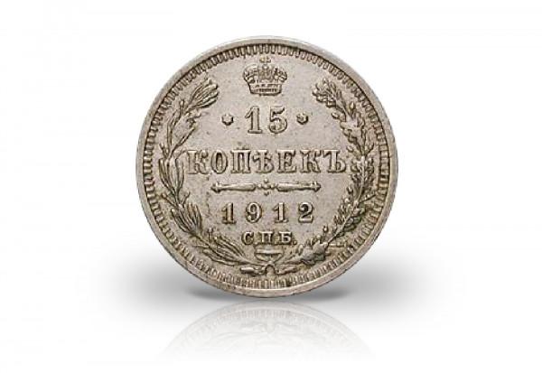 15 Kopeken Silbermünze 1896-1917 Russland Nikolaus II.