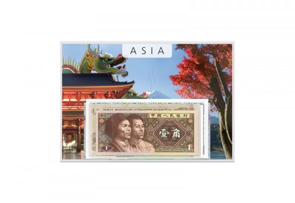 Banknoten Kollektion Asien