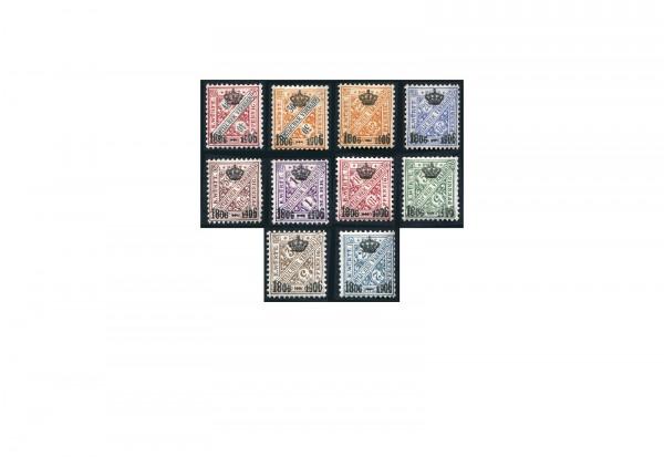 Briefmarken Altdeutschland Württemberg Dienstmarken 1906 Michel-Nr. 217-226 Falz