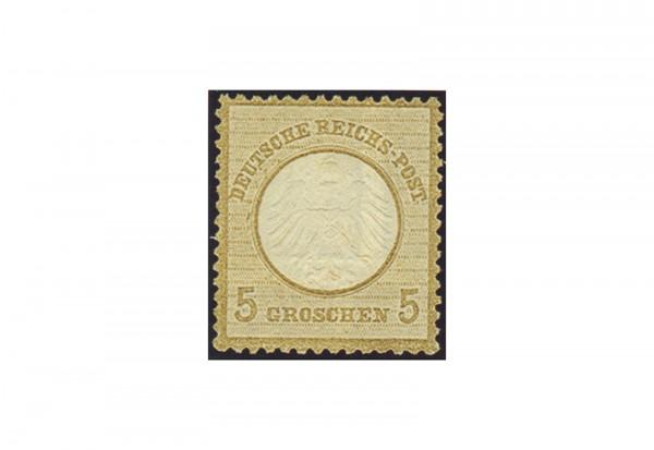 Deutsches Reich Freimarke 1872 Adler mit kleinem Brustschild Michel Nr. 6 ungebraucht