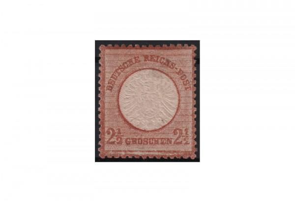 Briefmarke Deutsches Reich Großer Brustschild 1872 Michel-Nr. 21b Falz Fotoattest BPP