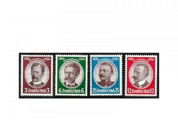 Deutsches Reich Mi.Nr. 540/43 postfrisch