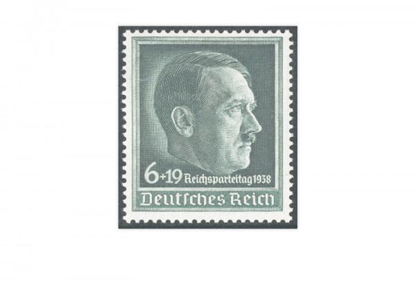 Briefmarken Deutsches Reich Nürnberger Reichsparteitag Michel-Nr. 672 x postfrisch