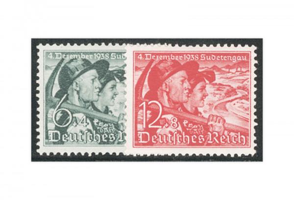 Deutsches Reich 684/85 postfrisch