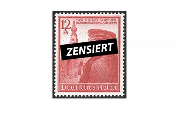 Deutsches Reich Mi.Nr. 691 postfrisch