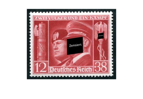 Deutsches Reich Mi.Nr. 763 postfrisch