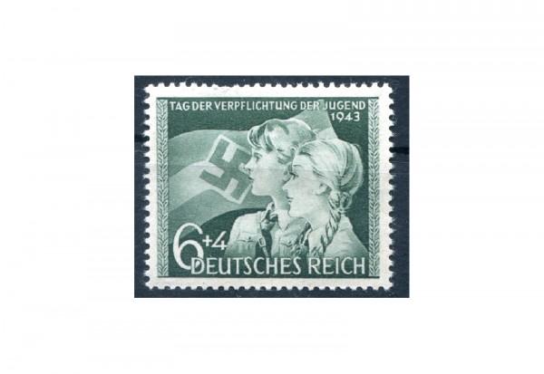 Briefmarke Deutsches Reich Tag der Verpflichtung 1943 Michel-Nr. 843 postfrisch