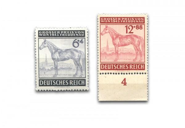 Deutsches Reich Mi.Nr. 857/58 Preis von Wien postfrisch