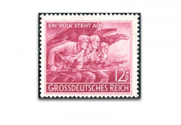 Briefmarke Deutsches Reich Parteimiliz 1945 Michel-Nr. 908 postfrisch