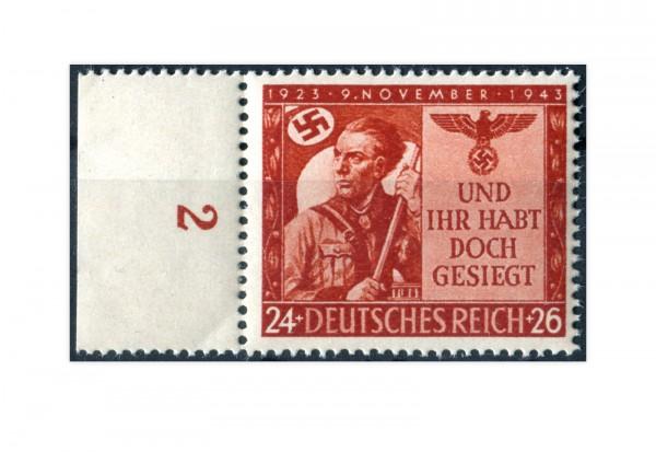 Briefmarke Deutsches Reich Marsch zur Feldernhalle 1943 Michel-Nr. 863 postfrisch