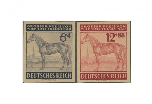 Briefmarken Deutsches Reich Großer Preis von Wien 1943 Michel-Nr. 857 P, 858 P I ungebraucht mit At