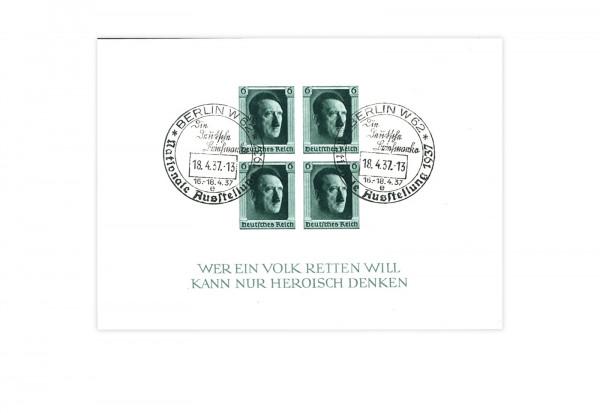 Briefmarken Deutsches Reich Block 8 gestempelt