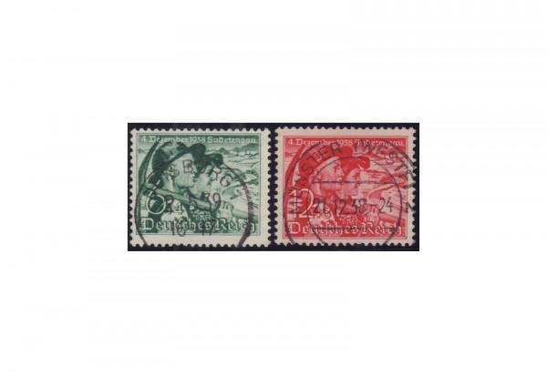 Deutsches Reich Mi.Nr. 684/85 gestempelt