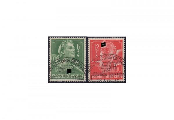 Deutsches Reich Mi.Nr. 894-895 gest.