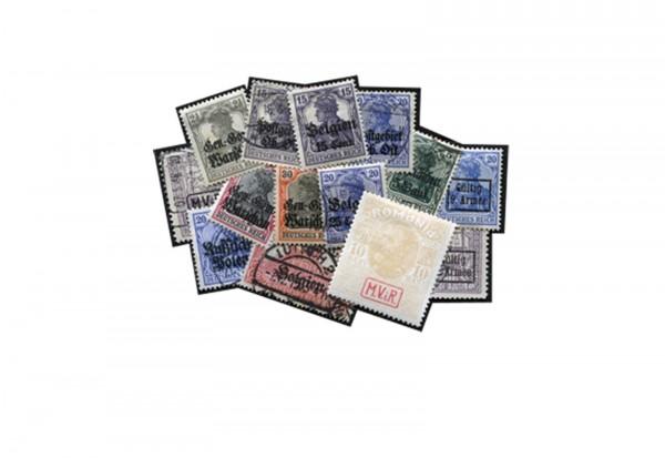 Dt. Besetzung 1914-1918 75 verschiedene Marken