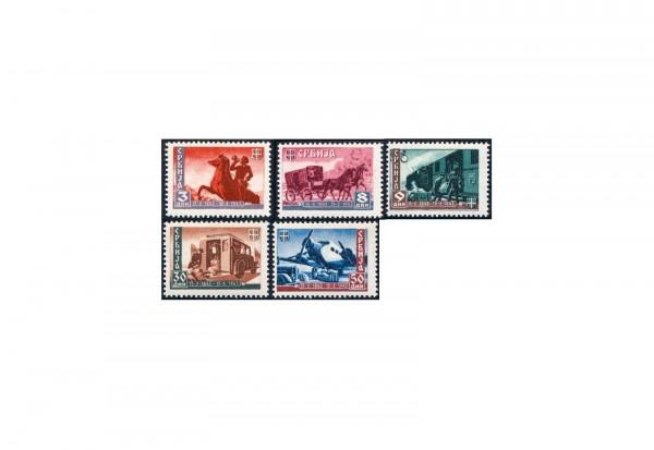 Briefmarken Deutsche Besetzung Serbien 1943 Michel-Nr. 94/98 postfrisch