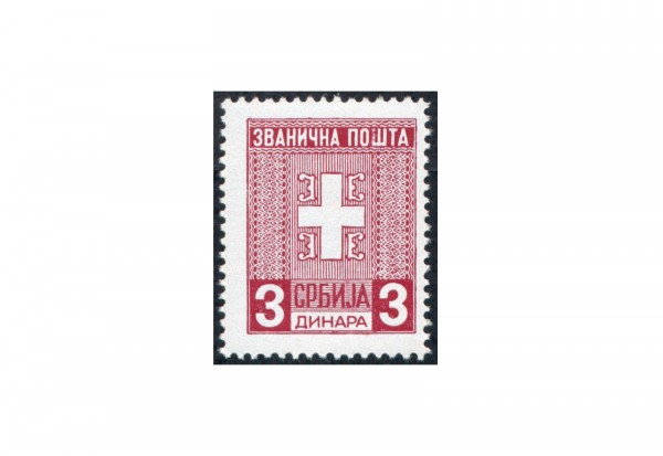 Briefmarke der Deutsche Besetzung in Serbien Michel Nr. D 1 postfrisch