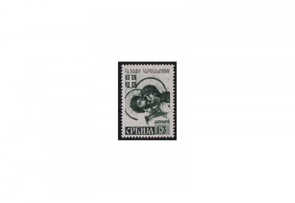 Deutsche Besetzung: Serbien Mi.Nr. 55 A II postfrisch