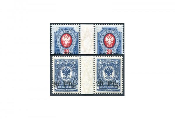 Briefmarken Deutsches Reich/Russland 1918 Michel-Nr. 1/2 postfrisch und geprüft