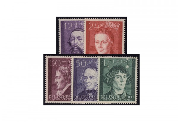Generalgouvernement Marken: 3 Jahre Generalgouvernement 1942 Michel Nr. 96/100 postfrisch
