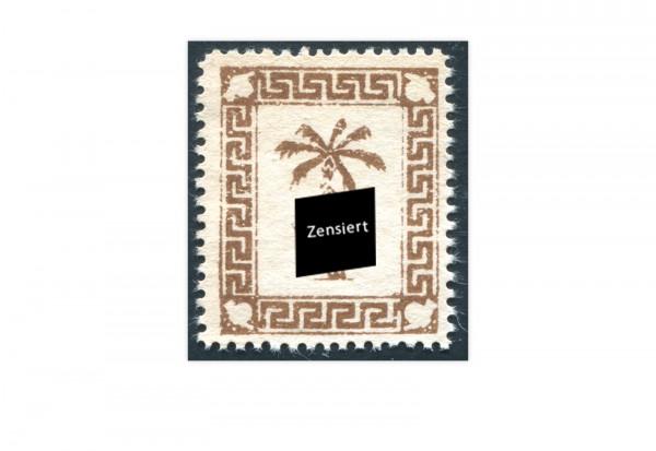 Feldpost Tunis Mi.Nr. 5 (*)