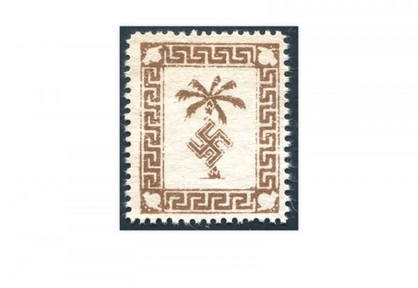 Deutsches Reich Michel-Nr. 5 Feldpost Tunis Marke mit Falz