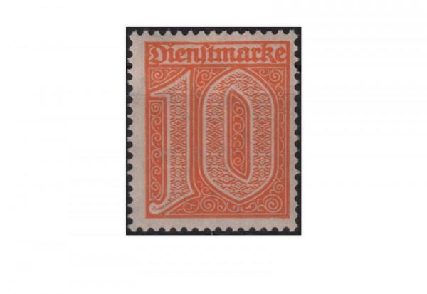 Deutsches Reich Mi. Nr. D 65 postfrish