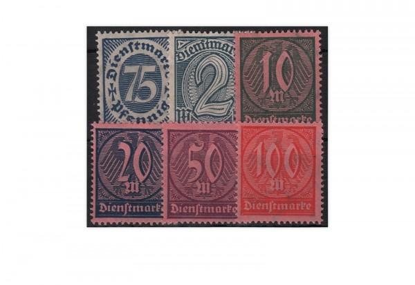 Deutsches Reich Mi. Nr. D 69/74 gestempelt