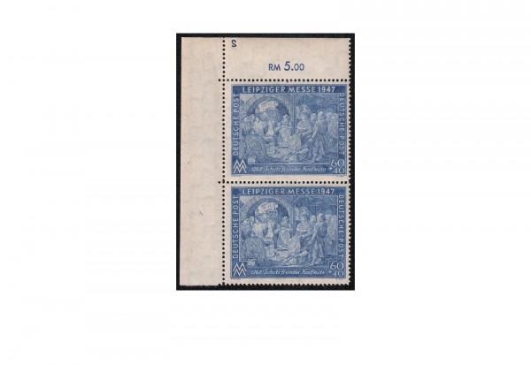 Alliierte Besetzung Leipziger Messe 1947 Mi.Nr. 942 II B Pl.Nr. + PF I postfrisch