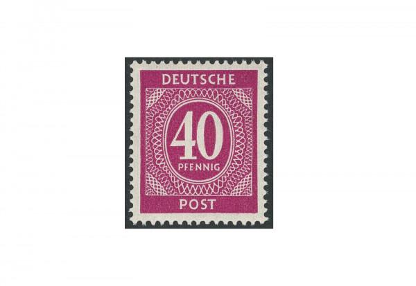 Briefmarke Alliierte Besetzung Kontrollrat I 1946 Michel-Nr. 929 aa postfrisch