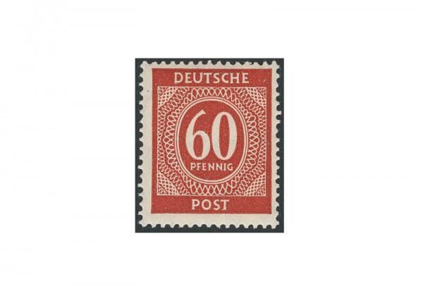 Briefmarke Alliierte Besetzung Kontrollrat I 1946 Michel-Nr. 933 b postfrisch
