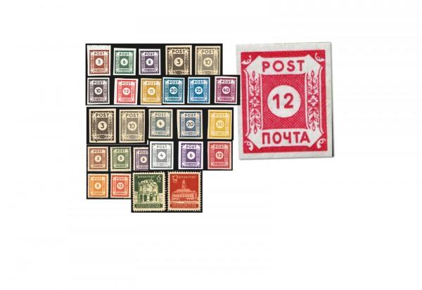 Briefmarken SBZ Ostsachsen Komplett-Kollektion inkl. Potschta Michel-Nr. 42/65 postfrisch