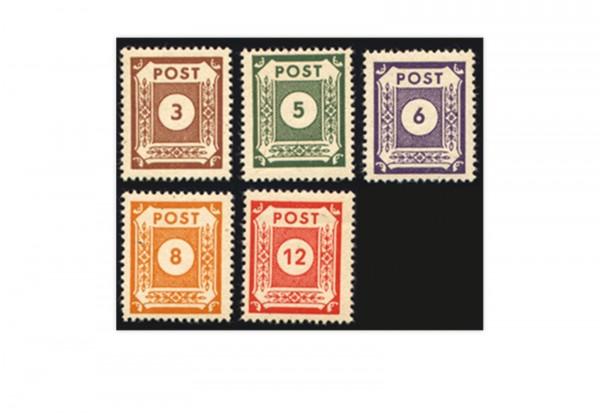 SBZ Michel 56 / 60 postfrisch