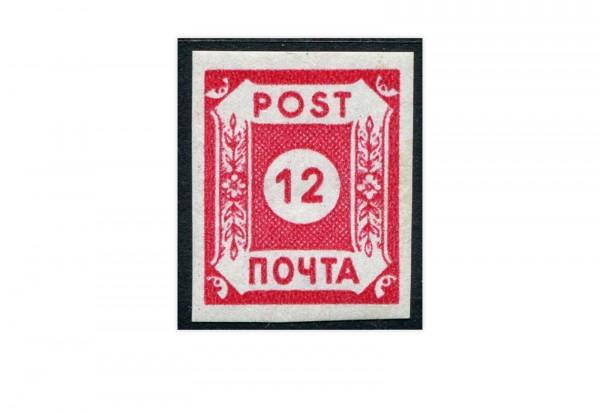 Sowjetische Besatzungszone Mi.Nr. B I (POTSCHTA) postfrisch