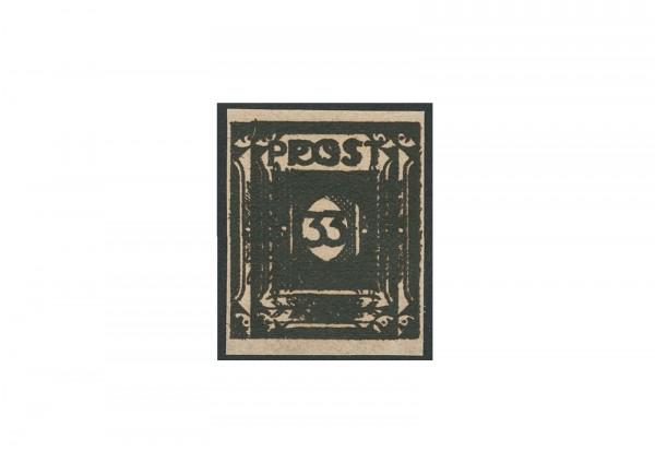 Briefmarken Freimarke SBZ 1945 Michel-Nr. 51Atx DD II postfrisch geprüft