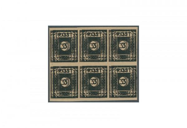 Briefmarke SBZ Ziffernserie 1945 Michel-Nr. 51 atx DD II postfrisch