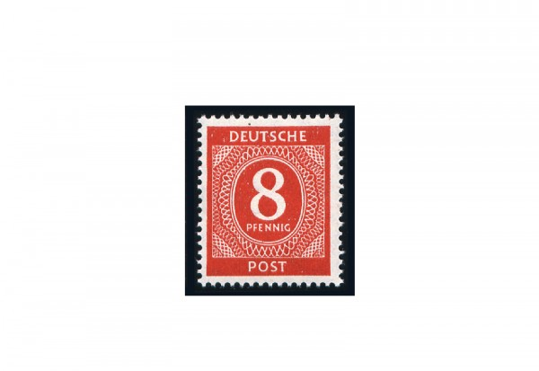 Briefmarke SBZ Bezirkshandstempel Michel-Nr. I d postfrisch und geprüft