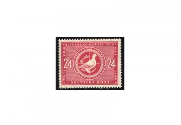 SBZ Michel-Nr. 232 postfrisch