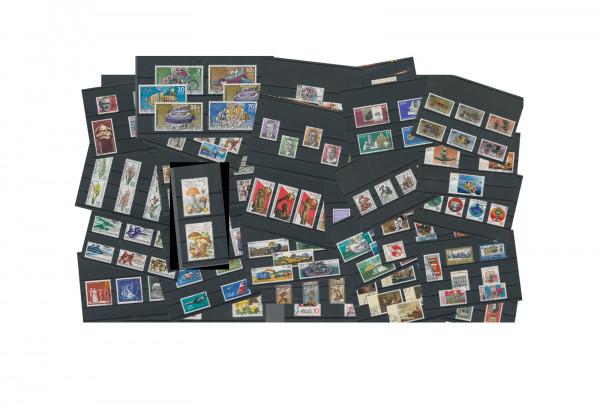 Briefmarken DDR Sondermarken gestempelt