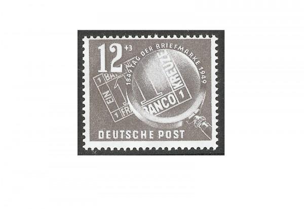 Frühausgabe DDR Mi.Nr. 245 postfrisch