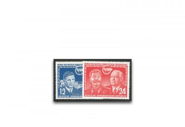 Briefmarken DDR Deutsch-sowjetische Freundschaft 1951 Michel-Nr. 296-297 postfrisch