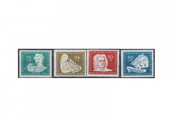 Frühausgabe DDR Mi.Nr. 256/259 postfrisch