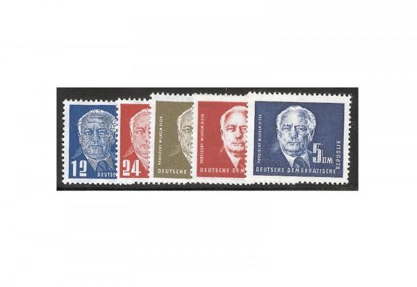 Frühausgabe DDR Mi.Nr. 251/255 postfrisch