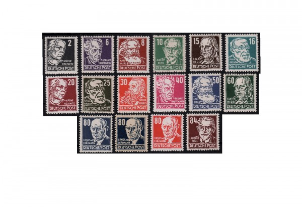 Briefmarken DDR Persönlichkeiten aus der Politik, Kunst und Wissenschaft 1952-1953 Michel-Nr. 327-34