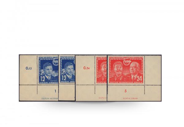 Briefmarken DDR Deutsch-Sowjetische Freundschaft 1951 Michel-Nr. 296/97 DV+DZ postfrisch